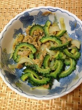 Curry_goya_5